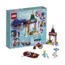 百亿补贴:LEGO 乐高 迪士尼系列 41155 艾莎的集市历险110元包邮