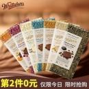 Whittaker's 惠特克 水果坚果巧克力大板块 100g*2件