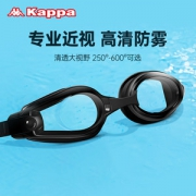 kappa 高清防雾泳镜 250-600度近视可选