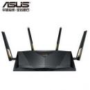 ASUS 华硕 RT-AX88U 6000M双频无线路由器1848元