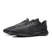 adidas 阿迪达斯 B75855 男款休闲运动鞋