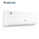 GREE 格力 KFR-35GW/(35592)FNhAa-C3 1.5匹 壁挂式空调 三级能效2349元包邮(需用券)