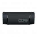 SONY 索尼 SRS-XB33 无线蓝牙音箱1379元包邮