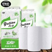 PLUS会员:YUTIAN 雨田 卫生纸原生木浆 32卷x2件