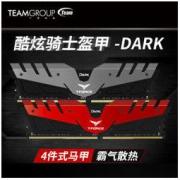 Team 十铨 冥神 DDR4 3000MHz 台式机内存条 16GB *2件733元(合366.5元/件)
