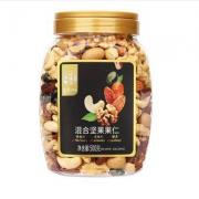 PLUS会员:华味亨 每日坚果混合坚果  500g/罐15元