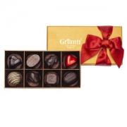 情人节礼物 比利时 歌兰特Grlantt 金装巧克力礼盒88元包邮