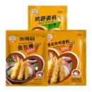 吉得利 面包糠 烘焙原料 795g *12件126.2元(合10.52元/件)