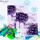 一叶子 黑莓 胶原蛋白 弹嫩润养 面膜 20片49元(需用券)