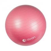 Gavan 伽梵 瑜伽球 55cm14.9元(需用券)