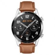 HUAWEI WATCH GT2(46mm)砂砾棕 华为手表 运动智能手表(血氧检测+两周续航+蓝牙通话+麒麟芯片+心脏健康)