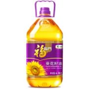 福临门 食用油 压榨一级充氮保鲜葵花籽油 6.18L *3件177.63元(双重优惠,合59.21元/件)