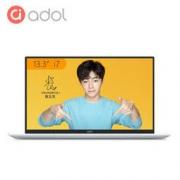 ASUS 华硕 a豆 adol 13.3英寸笔记本电脑(i7-8565U、8GB、256GB)4299元