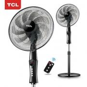 TCL电风扇落地扇家用静音摇头机械定时台式立式宿舍节能工业电扇71元