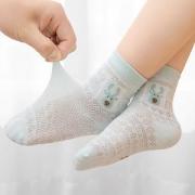 A类纯棉 儿童网眼透气袜子10双15.8元包邮