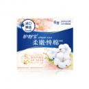 whisper 护舒宝 日用 天然纯棉 柔嫩型卫生巾 240mm 10片4.9元(需用券)