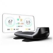 Carrobot 车萝卜 二代尊享版 智能车载机器人 hud抬头显示器 车载导航记录仪2999元