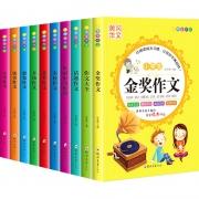 《小学生黄冈作文》全10册
