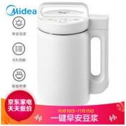 Midea 美的 DJ10B-E103 豆浆机 1L148.72元