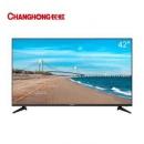 18点:CHANGHONG 长虹 42M1 液晶电视 42英寸799元包邮