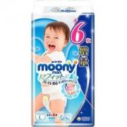 PLUS会员:moony尤妮佳 男婴纸尿裤 L50片 *2件