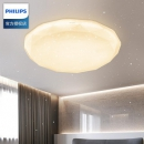 Philips 飞利浦 品皓led吸顶灯161.01元
