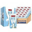 荷兰乳牛 脱脂纯牛奶 200ml*24盒*5件170.2元(前2小时,合34.04元/件)