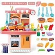 Yu Er Bao 育儿宝 厨房过家家玩具 做饭烹饪台可出水49元