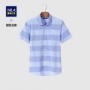 HLA 海澜之家 HNECJ2E123A 男士撞色条纹衬衫39元包邮(需用券)