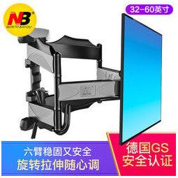 NB P5电视挂架 32-60英寸