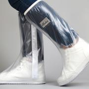 鲁周元素 防水防滑高筒雨鞋套 *2件24.8元包邮(需用券,合12.4元/件)