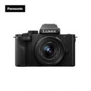 Panasonic 松下 G100 Vlog微单相机(12-32mm镜头)4998元