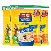 西麦 即食免煮燕麦片 1kg*3袋装