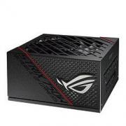 ASUS 华硕 ROG STRIX 750G电源(核心十年保修/金牌认证/全日系电容/定制化贴纸)789元包邮(满减)