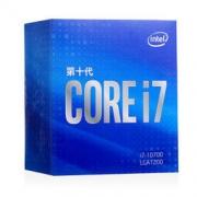 intel 英特尔 酷睿 i7-10700 盒装CPU处理器2499元