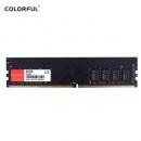 colorful 七彩虹 DDR4 2666 8GB 战戟系列 台式机内存189元包邮