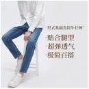 YANXUAN 网易严选 男士直筒牛仔裤99元