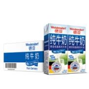 24日6点开始:德亚(Weidendorf)原装进口低脂高钙纯牛奶 200ml*30盒76.9元,可低至69.21元