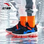 1日0点: ANTA 安踏 NASA黑洞Ⅱ SEEED 91925508 男款跑步鞋
