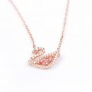 SWAROVSKI 施华洛世奇 Dazzling Swan系列 5469989 镂空粉红天鹅项链¥338.00
