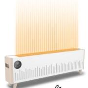 先锋 小型踢脚线取暖器 2000w整屋升温