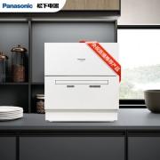 1日0点:Panasonic 松下 NP-K8RWH3R 台上式洗碗机 6套1699元