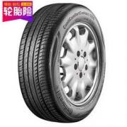 Continental 马牌 CC5 195/65R15 91H 汽车轮胎339元
