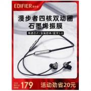 京东PLUS会员: EDIFIER 漫步者 W300BT 蓝牙耳机139.1元