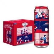 Budweiser 百威 经典拉格啤酒 夏日限量嗨聚罐 550ml*15听*6件 赠百威255ml*24×2
