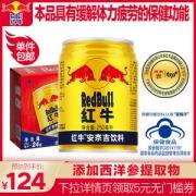 猫超次日达 红牛 安奈吉 运动能量饮料  250ml*24罐109元包邮线下6元/罐