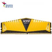 ADATA 威刚 XPG-Z1 游戏威龙 DDR4 3200 台式机内存条 8GB