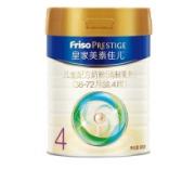 Friso 美素佳儿 皇家儿童配方奶粉 4段 800g577.28元/2件(单件288.64元)