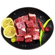 HONDO BEEF 恒都 巴西牛腩块 1kg *4件165.6元(合41.4元/件)
