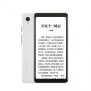 Hisense 海信 A5 电子书阅读手机 4GB 64GB1179元